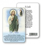Prayer Card/Picture/Saint Jude