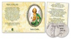 Pocket Token/Booklet/Saint Jude