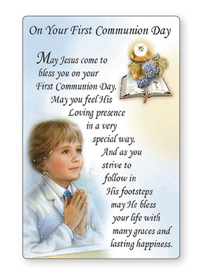 Prayer Leaflet/Communion/Boy   (71781)
