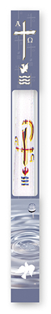 Baptismal Candle  Singly Boxed   (8722)
